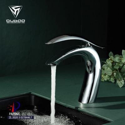 OUBAO Basin Faucet Single Hole Wash Shampoo Basin Faucet