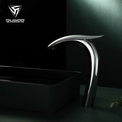 OUBAO Chrome Faucet Mixer Tap Antique Face Basin Faucet