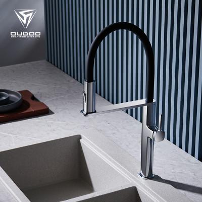 Chrome Kitchen Faucet OB-G14 | New Arrival