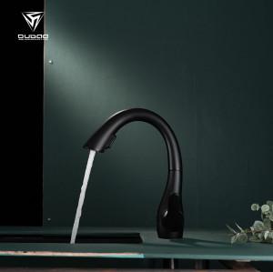 Bathroom Basin Faucet OB-C19 | Matte Black