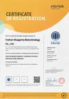 ISO22716: 2007 (E)