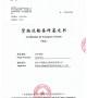 Certificación para el transporte de mercancías.