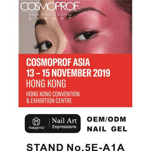 Cosmoprof 2019 HongKong Invitation