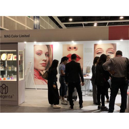 Cosmoprof 2019 Hong Kong Focus