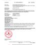 Informe de prueba de capa base SGS