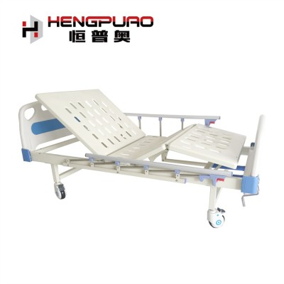 back reclining patient home care adjustable bed for hospital use