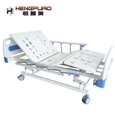 cheap price medical furniture integral function hospital bed for elderly man