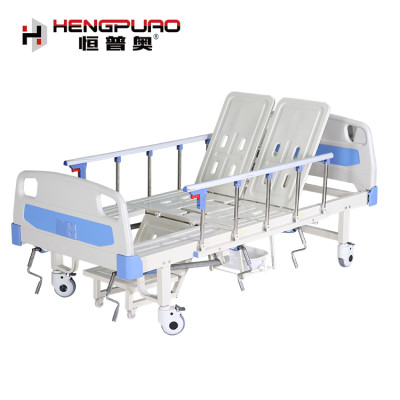 nursing home furniture standard size medical rotating bed with cheap cost