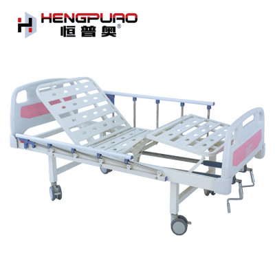 paralyzed patients medical adjustable hospital bed for the elderly