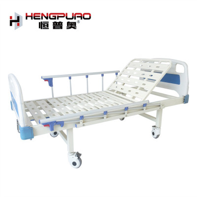 China patient one crank manual hospital bed with mattress