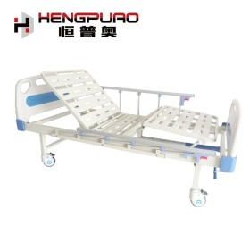 disabled care manual adjustable mechanical hospital bed with factory cost