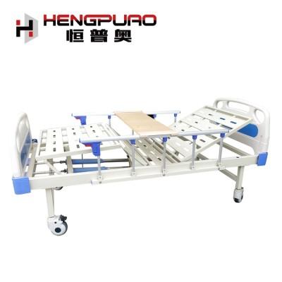 nursing cheap adjustable patient standard size hospital bed with side rails