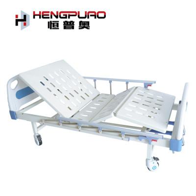 hospital furniture manufacturer discount adjustable modern hospital bed