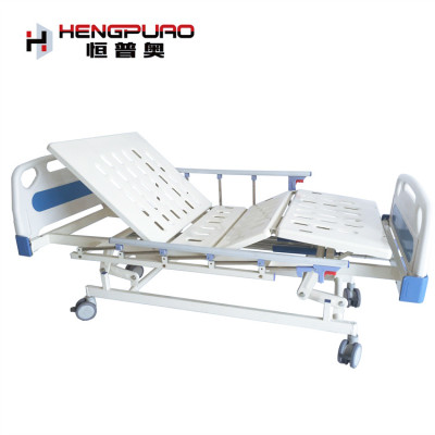 hospital furniture discount manual adjustable bed for elderly