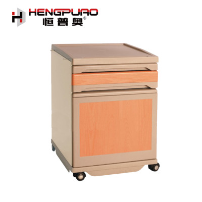 medical furniture ABS type hospital bedside table for patient use