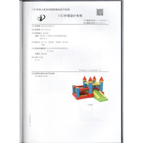 Patente de letras 62064