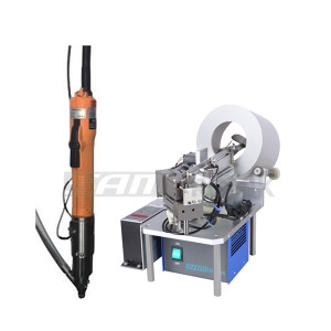 SM-4001 Handheld Screw Lock Machine