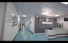 Tian Jie Lingerie Factory