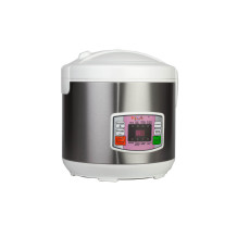 Talking Braille Rice Cooker