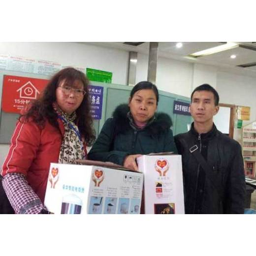 Home accessibility service greatly facilitate disable people' life