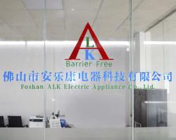ALK شركة الأجهزة الكهربائية المحدودة