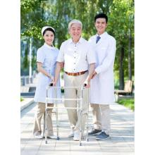 Advice for Mobility Aids