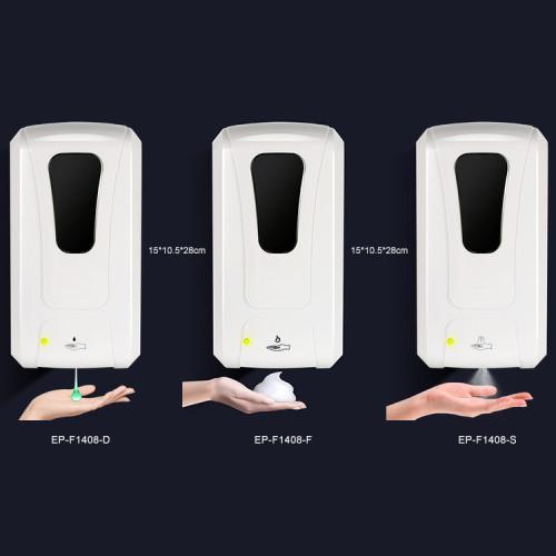 Battery Operated Hand Free Modern Liquid And Foam Soap Dispenser Machines