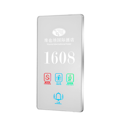 Digital Hotel Room Door Number Plates With LED Do Not Disturb Light