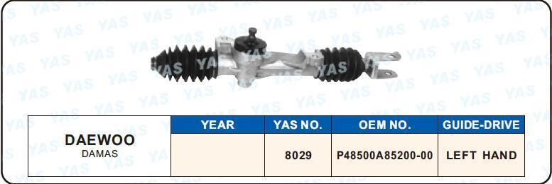 8029 Manual Steering Gear for DAEWOO DAMAS P48500A85200-00