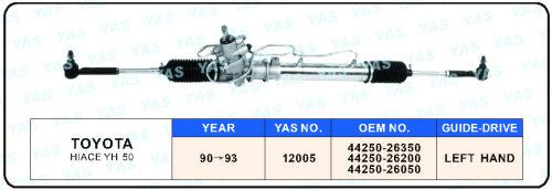 12005 Hydraulic Steering Gear/ steering rack for  TOYOTA HIACE YH 50 44250-26350/44250-26200/44250-26050