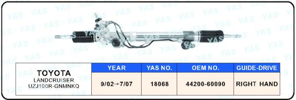 18068 Hydraulic Steering Gear for TOYOTA LandcruiserUZJ100R-GNMNKQ