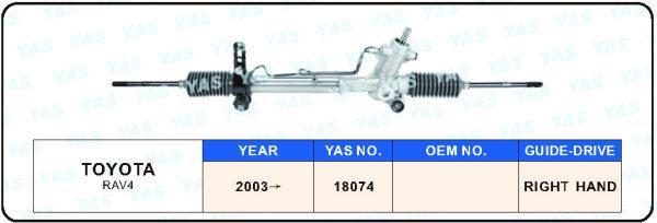 18074 Hydraulic Steering Gear  for TOYOTA RAV 4