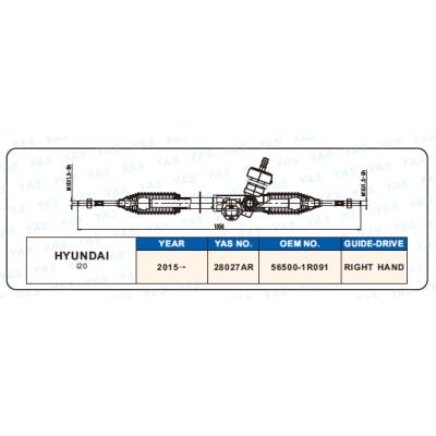 28027AR EPS Steering Gear / Steering Rack for HYUNDAI I20 56500-1R091 RHD