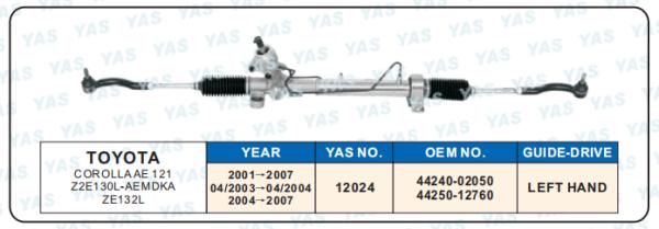 12024 Hydraulic Steering Gear/ steering rack for TOYOTA COROLLA 44240-02050/ 44250-12760