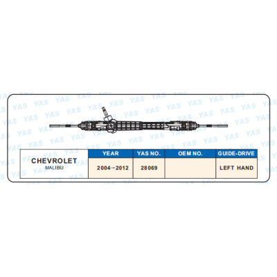 28069 Hydraulic Steering Gear/ steering rack for CHEVROLET MALIBU