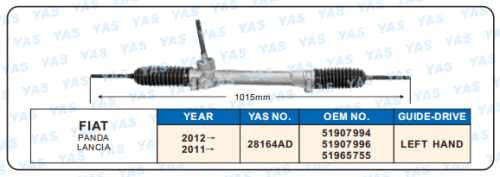 28164AD Hydraulic Steering Gear/ steering rack for FIAT PANDA/LANCIA 51907994 / 51907996 / 51965755