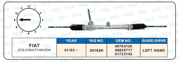 28166K  Hydraulic Steering Gear/ steering rack for STILO MULTI WAGON 46784126, 46826717,51733142