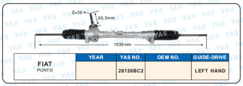 28126BC2  Hydraulic Steering Gear/ steering rack for FIAT PUNTO