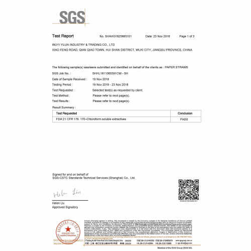 SGS FDA TEST REPORT