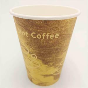ホット販売高品質コーヒーハウスOEM 57オンス食品グレードカラフルなホットスタンプ紙コップ卸売