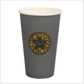 Hot sale OEM 57oz Food grade  Creative  paper cup Wholesale