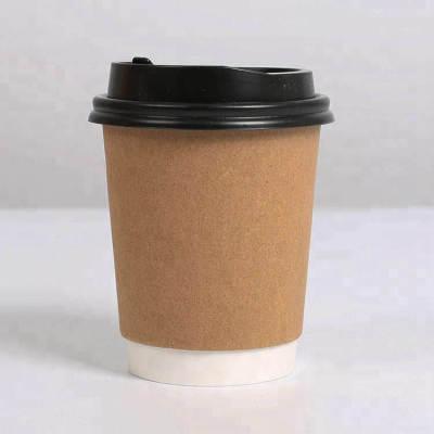 プラスチック蓋スリーブ付き高品質使い捨てコーヒー紙コップ