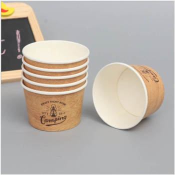 8oz custom printing disposable ice cream frozen yogurt paper cup