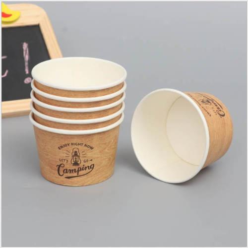 8オンスカスタム印刷使い捨てアイスクリームフローズンヨーグルト紙コップ