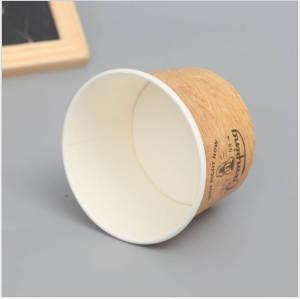 8oz custom printing disposable ice cream frozen yogurt paper cup
