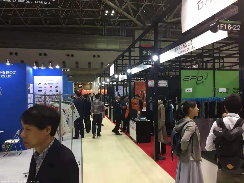 スパンツリージャパン展