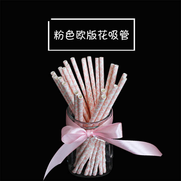 Wholesale Individually Wrap Cocktail Eco Friendly Striped Recycled Hot Drinking Paper Straw