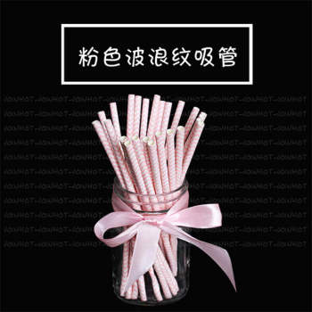 Spuntree hot party favors wholesale cocktail eco friendly striped recycled drinking paper straws