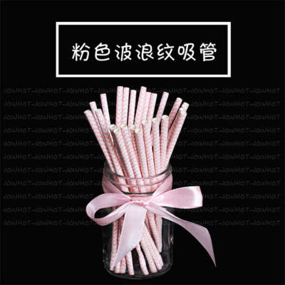 Party wholesale cocktail eco friendly pink striped drinking paper straws