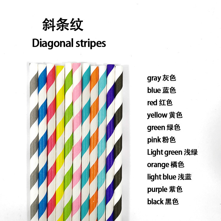 stripe paper drinking straws